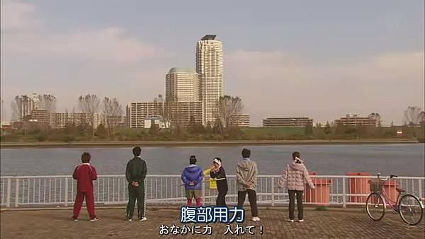 萬事占卜陰陽屋 Ep06_20131125171927