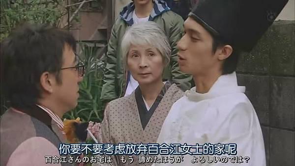 萬事占卜陰陽屋 Ep06_20131125174136