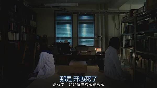 安堂機械人 Ep07_2013112622599
