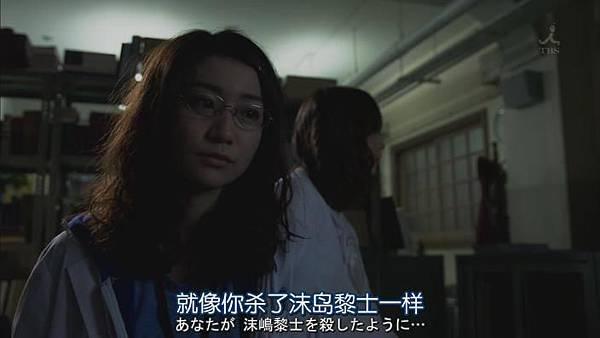 安堂機械人 Ep07_201311262303