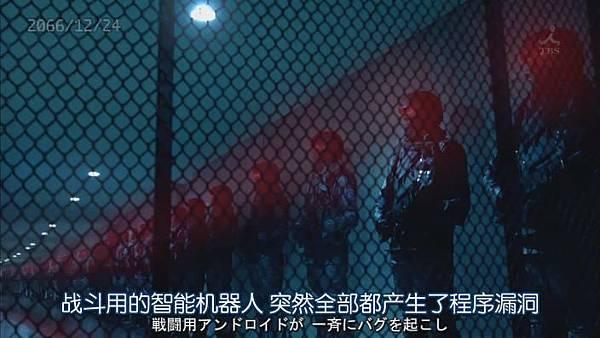 安堂機械人 Ep07_2013112772213