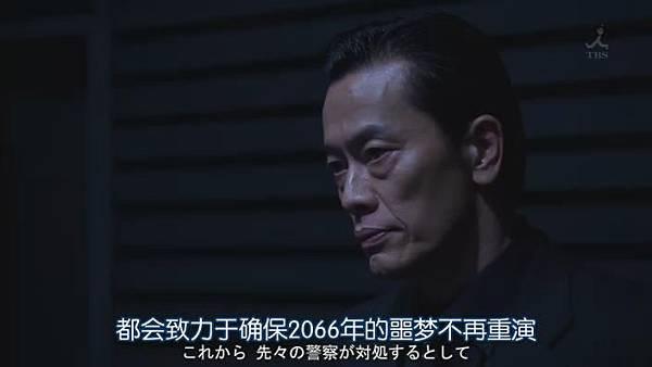 安堂機械人 Ep07_2013112772347