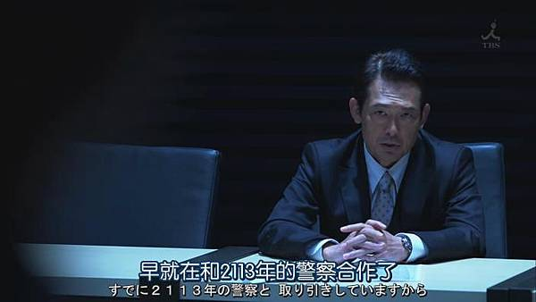 安堂機械人 Ep07_2013112772052