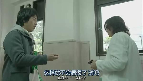 安堂機械人 Ep07_2013112773436