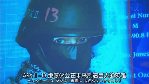 安堂機械人 Ep07_2013112772127
