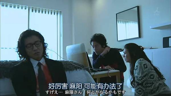 安堂機械人 Ep07_2013112775613