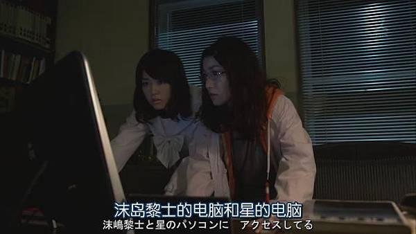 安堂機械人 Ep07_2013112775135