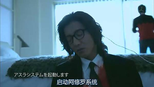 安堂機械人 Ep07_201311278632