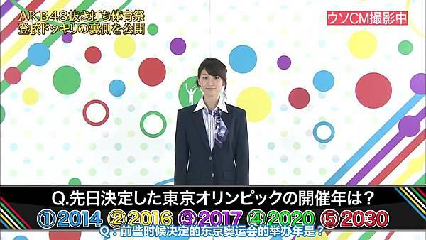 【东京不够热】131123「めちゃ×2イケてるッ!」AKB48 大运动会未公开SP_20131128203641