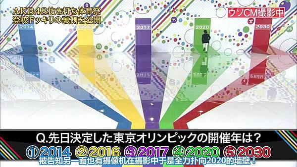 【东京不够热】131123「めちゃ×2イケてるッ!」AKB48 大运动会未公开SP_20131128204232