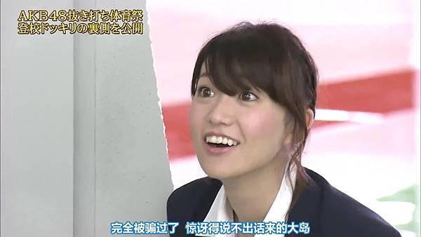 【东京不够热】131123「めちゃ×2イケてるッ!」AKB48 大运动会未公开SP_20131128204715