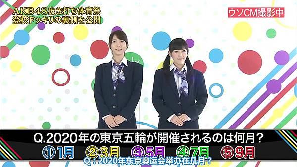 【东京不够热】131123「めちゃ×2イケてるッ!」AKB48 大运动会未公开SP_20131128212458