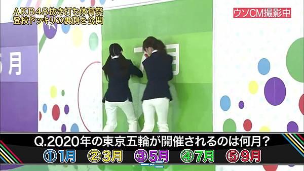 【东京不够热】131123「めちゃ×2イケてるッ!」AKB48 大运动会未公开SP_20131128212527