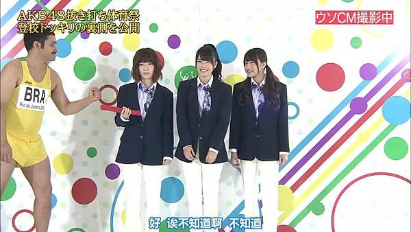 【东京不够热】131123「めちゃ×2イケてるッ!」AKB48 大运动会未公开SP_20131128214018