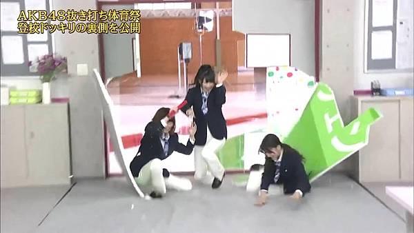 【东京不够热】131123「めちゃ×2イケてるッ!」AKB48 大运动会未公开SP_20131128214136