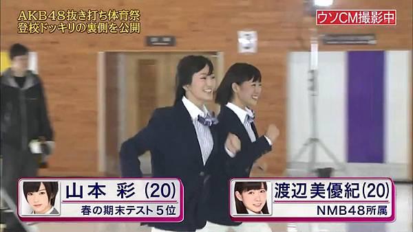 【东京不够热】131123「めちゃ×2イケてるッ!」AKB48 大运动会未公开SP_20131128214231