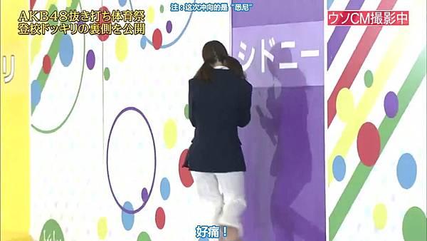 【东京不够热】131123「めちゃ×2イケてるッ!」AKB48 大运动会未公开SP_20131128214742