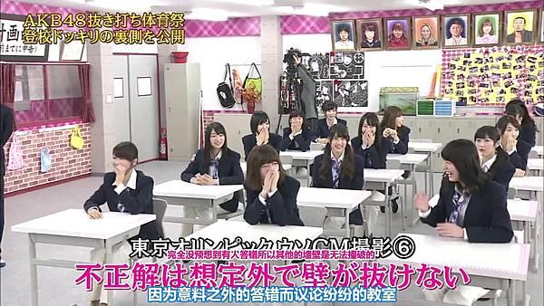 【东京不够热】131123「めちゃ×2イケてるッ!」AKB48 大运动会未公开SP_20131128214719