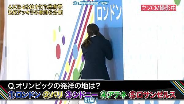 【东京不够热】131123「めちゃ×2イケてるッ!」AKB48 大运动会未公开SP_2013112821479