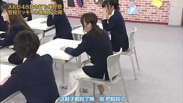 【东京不够热】131123「めちゃ×2イケてるッ!」AKB48 大运动会未公开SP_20131128215151