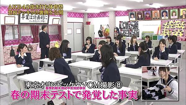 【东京不够热】131123「めちゃ×2イケてるッ!」AKB48 大运动会未公开SP_20131128215226