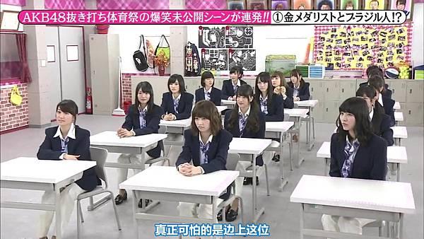 【东京不够热】131123「めちゃ×2イケてるッ!」AKB48 大运动会未公开SP_20131128215513
