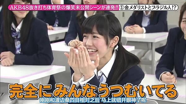【东京不够热】131123「めちゃ×2イケてるッ!」AKB48 大运动会未公开SP_20131128215641