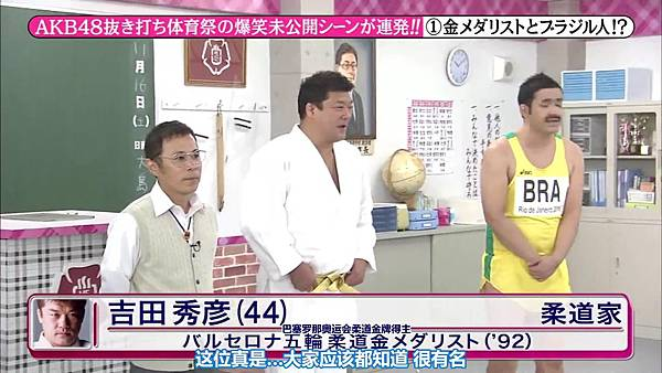 【东京不够热】131123「めちゃ×2イケてるッ!」AKB48 大运动会未公开SP_20131128215611