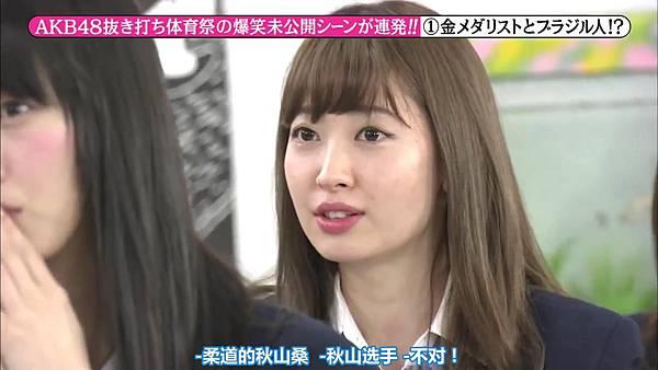 【东京不够热】131123「めちゃ×2イケてるッ!」AKB48 大运动会未公开SP_20131128215855