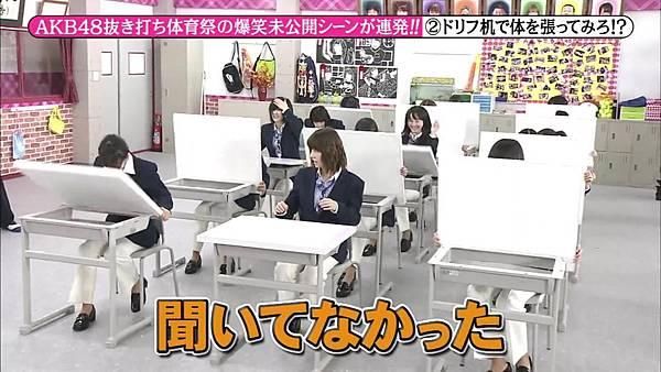 【东京不够热】131123「めちゃ×2イケてるッ!」AKB48 大运动会未公开SP_201311282226