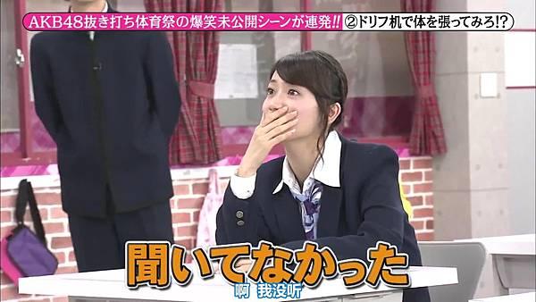 【东京不够热】131123「めちゃ×2イケてるッ!」AKB48 大运动会未公开SP_2013112822159