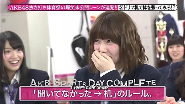 【东京不够热】131123「めちゃ×2イケてるッ!」AKB48 大运动会未公开SP_2013112822218
