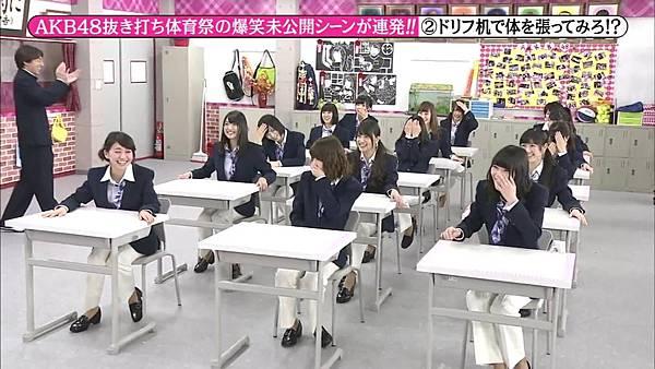 【东京不够热】131123「めちゃ×2イケてるッ!」AKB48 大运动会未公开SP_2013112822143