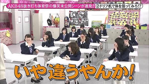 【东京不够热】131123「めちゃ×2イケてるッ!」AKB48 大运动会未公开SP_2013112822746