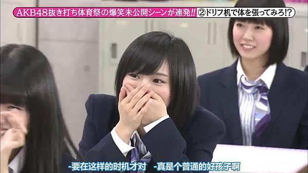 【东京不够热】131123「めちゃ×2イケてるッ!」AKB48 大运动会未公开SP_2013112822924
