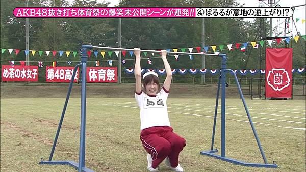 【东京不够热】131123「めちゃ×2イケてるッ!」AKB48 大运动会未公开SP_20131128222959