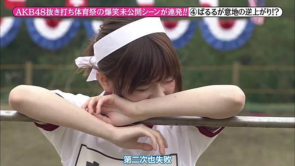 【东京不够热】131123「めちゃ×2イケてるッ!」AKB48 大运动会未公开SP_20131128223058