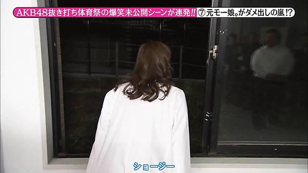 【东京不够热】131123「めちゃ×2イケてるッ!」AKB48 大运动会未公开SP_201311282349