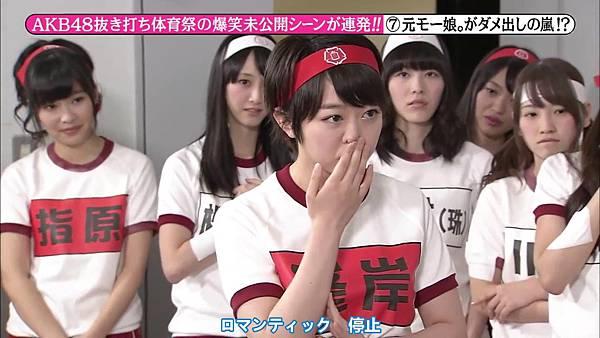 【东京不够热】131123「めちゃ×2イケてるッ!」AKB48 大运动会未公开SP_2013112823451