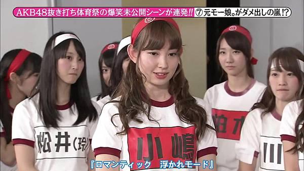 【东京不够热】131123「めちゃ×2イケてるッ!」AKB48 大运动会未公开SP_201311282375