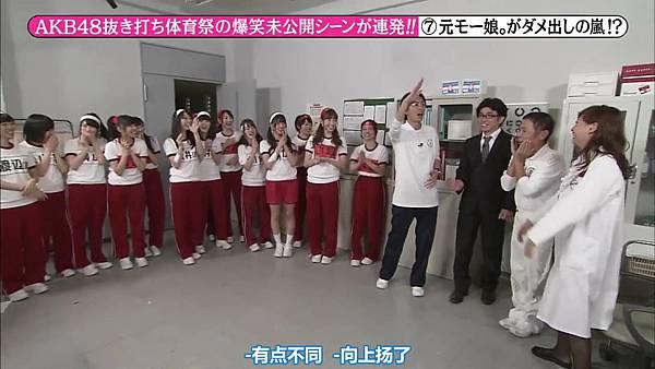 【东京不够热】131123「めちゃ×2イケてるッ!」AKB48 大运动会未公开SP_2013112823750