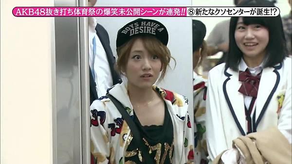 【东京不够热】131123「めちゃ×2イケてるッ!」AKB48 大运动会未公开SP_20131128231012