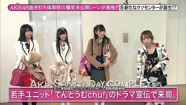 【东京不够热】131123「めちゃ×2イケてるッ!」AKB48 大运动会未公开SP_20131128231149