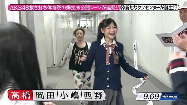 【东京不够热】131123「めちゃ×2イケてるッ!」AKB48 大运动会未公开SP_20131128231620