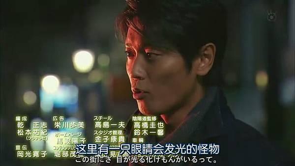 萬事占卜陰陽屋 Ep07_20131129162719