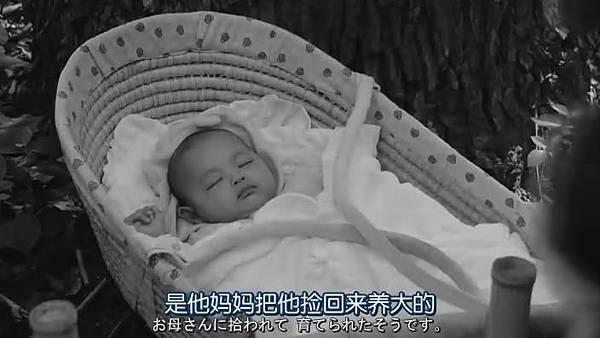 萬事占卜陰陽屋 Ep08_201312222373