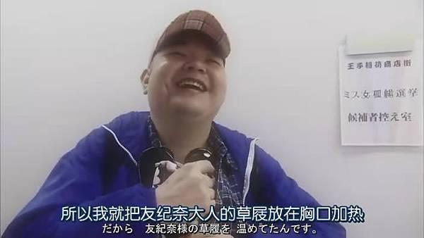 萬事占卜陰陽屋 Ep08_2013123102812
