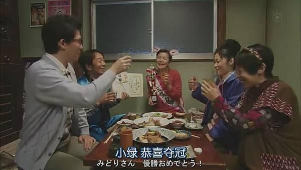 萬事占卜陰陽屋 Ep08_2013123103647
