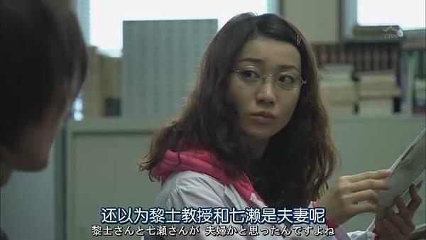 安堂機械人 Ep08_2013124213346