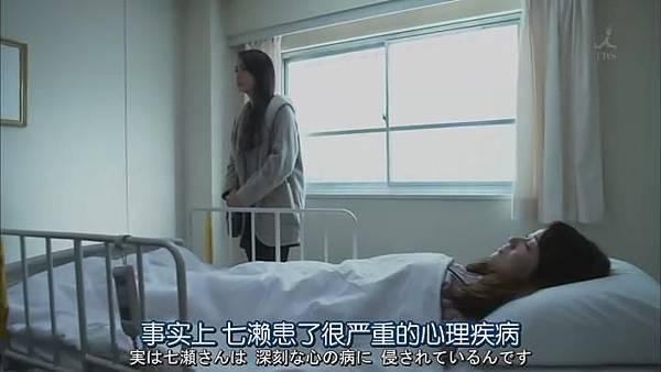 安堂機械人 Ep08_2013124215657